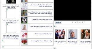 صور من أرشيف  موقع عبدس
