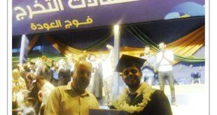 شاهد بالصور  والفيديو حفل تخرج م.محمد جهاد  (فوج العودة)