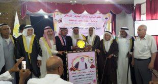مجلس قبائل وعشائر البادية في فلسطين يكرم الشيخ فيصل أبو عمرة