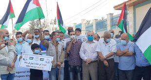 وقفة احتجاجية حاشدة رافضة لتقليصات الاونروا بقطاع غزة