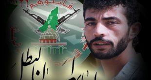 ذكرى استشهاد البطل احمد ابو الريش