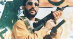 ذكرى الشهيد أحمد أبو الريش